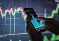 [이코노미스트] 주식 투자 망치는 '최신 정보'의 덫