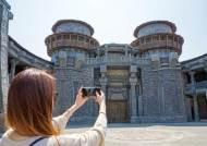 경기도 오산에 인류 최초의 도시가 숨어 있다?