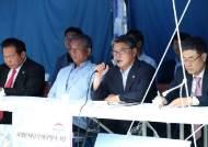 """우리공화당 """"광화문 천막에 집중, 주말 집회 총동원령"""""""