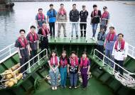 [눕터뷰]40년 외딴섬 주민들의 종합병원, 충남501호 병원선 사람들