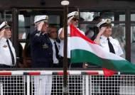 [서소문사진관]다뉴브강 침몰 유람선 선장과 승무원 장례식 엄수. 한국인 희생자 추모도 함께