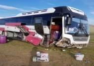몽골에서 韓 관광객 태운 버스 도로 이탈…27명 다쳐
