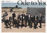 세븐틴, 월드 투어 'ODE TO YOU IN SEOUL' 메인 포스터 공개…성숙미 절정