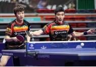 이상수-정영식, 호주 탁구오픈서 최강 중국 꺾고 男복식 우승