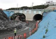 [르포] 국내 최장 보령해저터널, 개통되면 서해지도 바뀐다