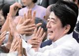 [이코노미스트] 일본 '안전보장 무역관리'에 나타난 아베의 비수…한국 방위산업·원전 마비도 노릴 수 있다