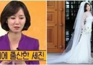 """정세진 아나운서 """"11세 연하와 결혼…43세에 출산"""""""