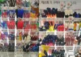 국산 볼펜에 태극기 장식 꽂았다···감탄 자아낸 교보문고 센스