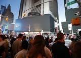 [서소문사진관] 대규모 정전으로 암흑된 뉴욕, 타임스퀘어 광고판도 꺼져