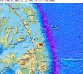 """필리핀 남부 규모 5.8<!HS>지진<!HE>, 최소 51명 부상…""""접수된 한국인 피해 없어"""""""