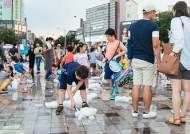 [광주세계수영] 대회 첫 주말 펼쳐진 프린지 페스티벌 '모두가 어울린 축제마당'