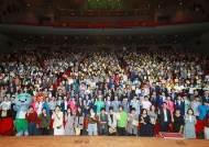 광주수영대회, 자원봉사자 상담센터 운영