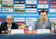 """[광주세계수영] FINA 회장 """"역대 최대 규모로 대회 성공 확신"""""""