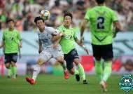 벤투 앞에서 1-1 무승부, 전북-울산의 2% 부족했던 맞대결