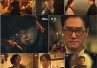 [리뷰IS] '이몽' 이요원X유지태, 허성태 제거…뜨거웠던 대한독립운동