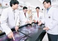 [건강한 가족] 세계서 인정받은 기초의학 산실, 다음 목표는 노벨의학상