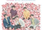방탄소년단(BTS) 10월 사우디서 콘서트…서울은 언제 오나