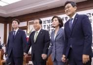 """정경두가 바꾼 본회의 일정…여당은 """"하루만"""", 야당은 """"이틀간"""""""