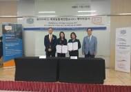 '소변으로 암 검진' 큐브바이오, 세계 최대 암통제연합과 파트너십 계약