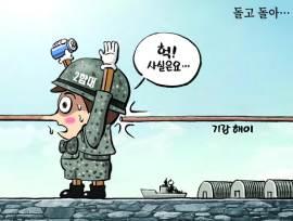 [박용석 만평] 7월 15일