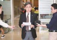 """김현종 """"미국, 우리 입장에 세게 공감""""…정작 꿈쩍 않는 미국"""