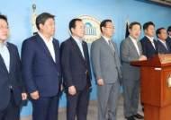 손혜원의 나비효과?…정무위 파행에 자본시장법도 '올 스톱'