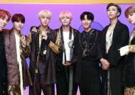 Middle Eastern ARMYs!! BTS Is Coming To Saudi Arabia!