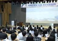 명지대학교, '2019년 2차 MJ모의전형' 열려