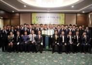 한국 농식품, 신북방으로 수출영토 넓힌다