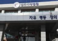 폭력 취객 제압하다 상해 입힌 소방관…'과잉 대응'으로 법정행