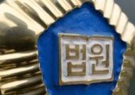"""몰카 찍다 걸린 행정고시 연수생 """"퇴학 부당"""" 소송 제기"""