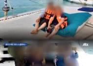 '헝가리 참사' 여행사 또…70대 남성 해변가서 쓰러진채 발견
