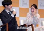 """[현장IS] """"국어책 읽어도 재밌을 케미"""" 김고은X정해인 '음악앨범'[종합]"""