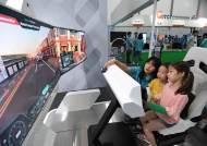 [광주세계수영] '가상현실 체험 짜릿'···문전성시 이루는 ICT 체험관