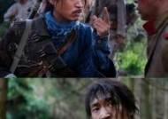 '봉오동 전투', 조우진의 변신 어디까지..이번엔 저격수 독립군