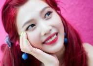Is JOY Real-Life Ariel?