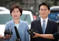 """'국회 패스트트랙 충돌' 조사 받은 백혜련 """"한국당 의원들 긴장할까 걱정"""""""