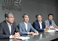 """""""한·일 갈등 강대강 가면 안 돼, 한국 피해가 제일 클 것"""""""