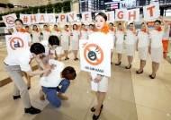 항공승객이 꼽은 꼴불견 행동 1위 '우는 아이 방치하기'