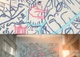 예술품 제작에 동원된 드론…대형 벽화 12시간 만에 '뚝딱'