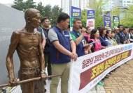 [단독]'강제징용' 일본제철 국내 압류재산 10억…매각 문서 일본에 전달