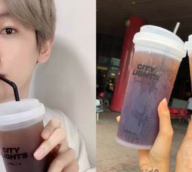BAEKHYUN's Considerate <!HS>Gift<!HE> to Fans: Coffee That Doesn't Taste Like Coffee