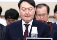 """文, 윤석열 검찰총장 임명 강행···야당 """"역대 최악 불통 대통령"""""""