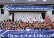 손잡고 가는 길, 성대한 올레길…2019 성균관대 글로벌대장정 개최
