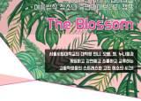 서울시립<!HS>대학<!HE>교, 2019년 여름방학 청소년 휴먼라이브러리 캠프 개최