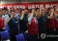 대전시내버스 협상 타결...17일 파업 철회