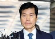 검찰, '삼바 분식회계' 김태한 대표 구속영장 청구