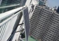 서울시, 불법하도급 태양광설치업체 경찰에 수사의뢰