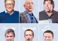 [전삼현의 이코노믹스] 세계 10대 기업 중 7곳은 오너 경영 통해 회사 키웠다