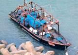 먼 바다서 발견되는 북한 무동력 목선…숨은 비밀은 모선